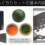 【送料無料】⭐︎最高級天然とらふぐちり鍋セット+とろける白子のセット3~4人前〈野菜付き〉